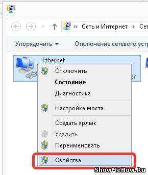 Безопасный DNS Яндекс