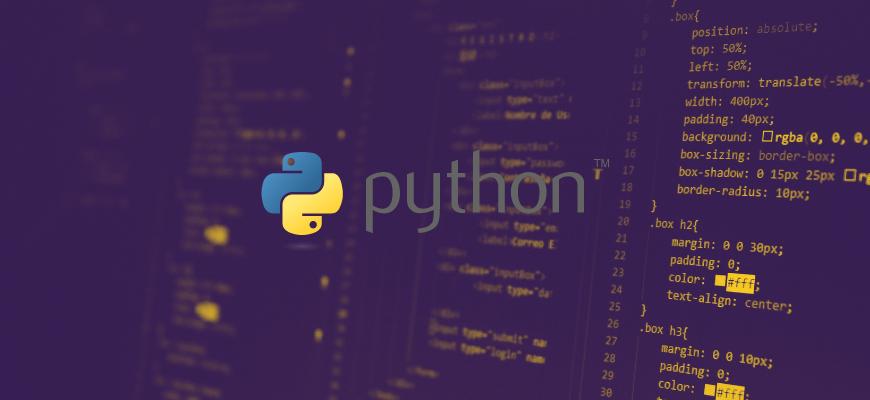 Бесплатный курс по программированию с нуля на Python